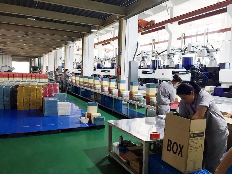 模具设计师招聘2名 台州市黄岩区森力塑料制品厂 一网人才图片